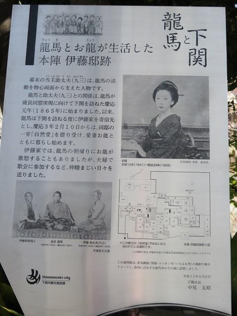 IMG_1848 伊藤邸