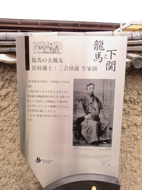 IMG_2398 三吉