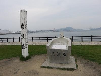 IMG_2490 巌流島