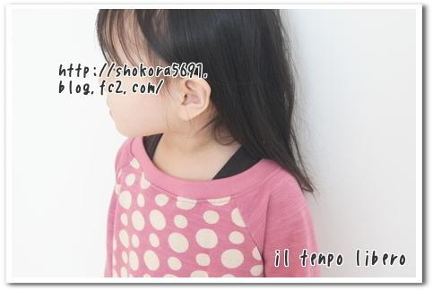 13rPo6tlIqGBMtF1424068170_1424068221.jpg