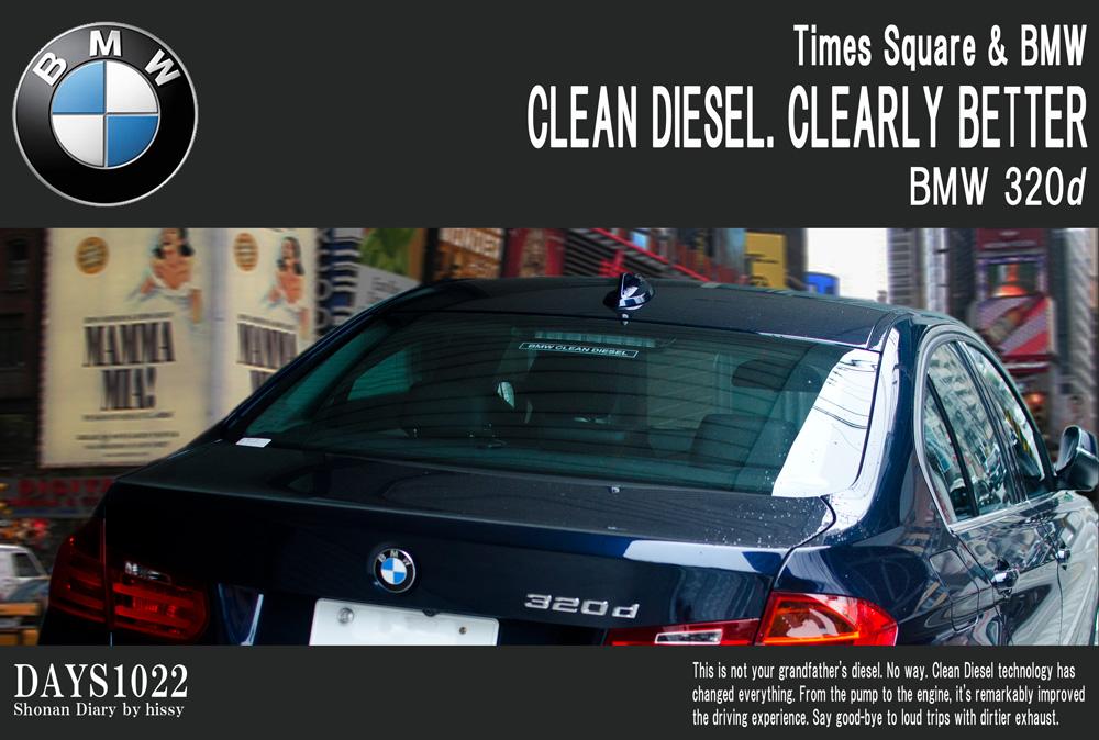 BMWNY-web.jpg