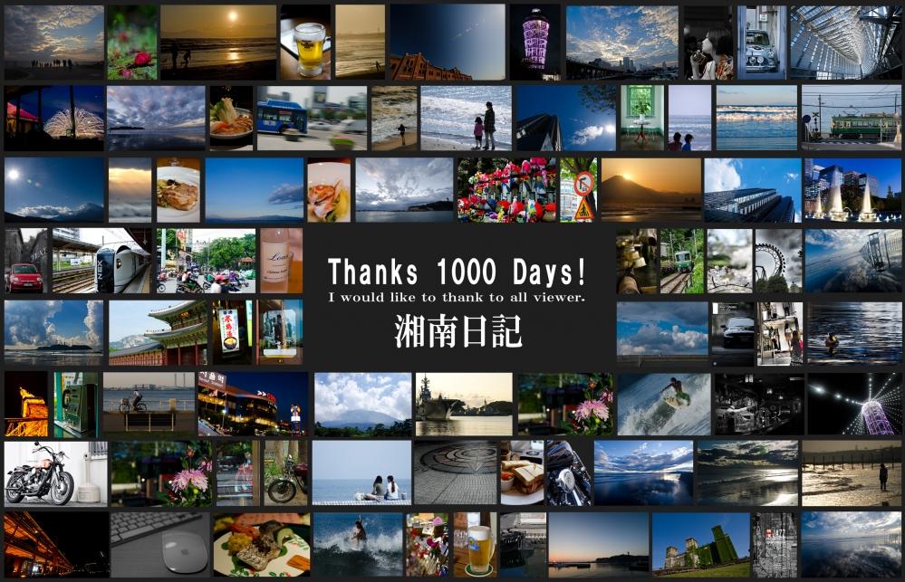 days1000-2.jpg
