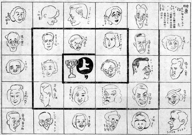 小山内龍1939dec