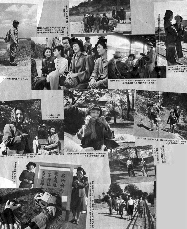 遠足1939jun