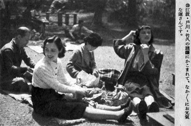 秋川渓谷ハイキング1939jun