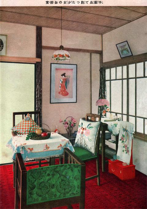 少女のお部屋1931jun