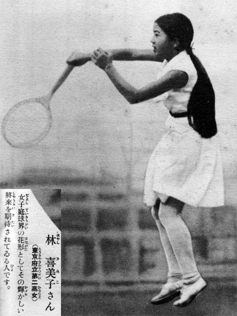 林喜美子1931jun
