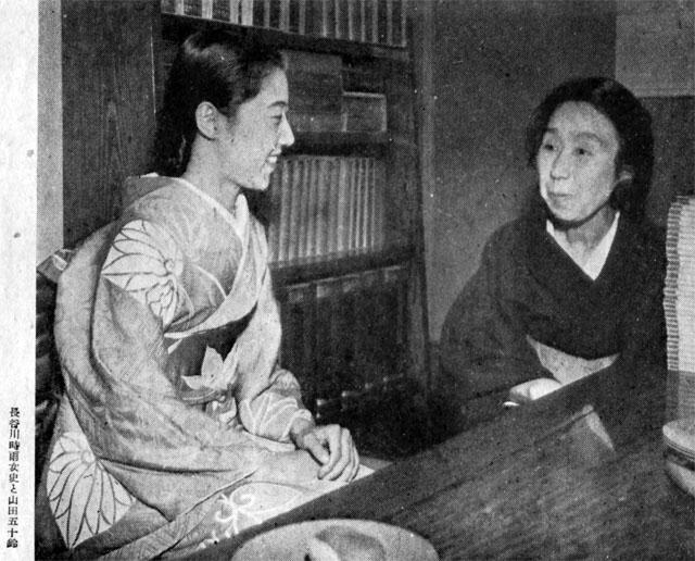 樋口一葉1939mar