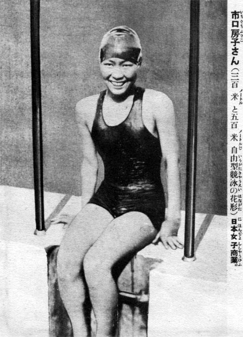 市口房子1931jun