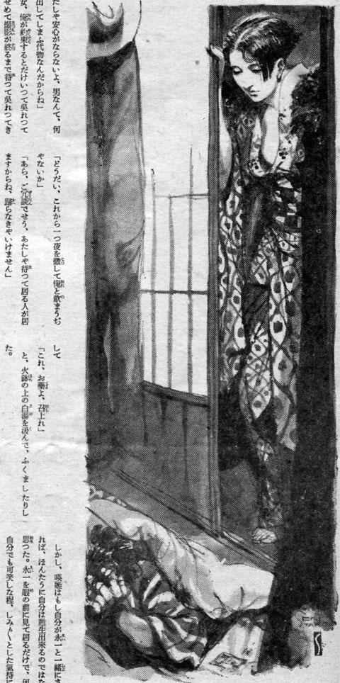 岩田専太郎1936sept