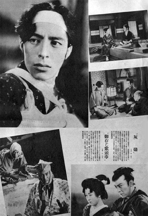灰塵・御存じ紫頭巾1938oct