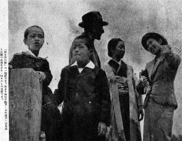 幼き者の旗1939jun