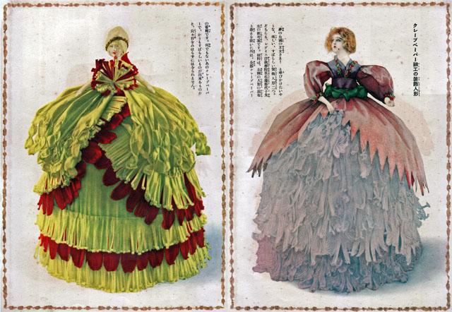 クレープペーパー細工の装飾人形1931jun