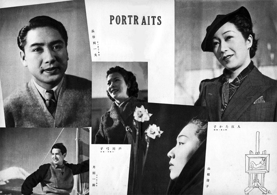 Portrait1939mar