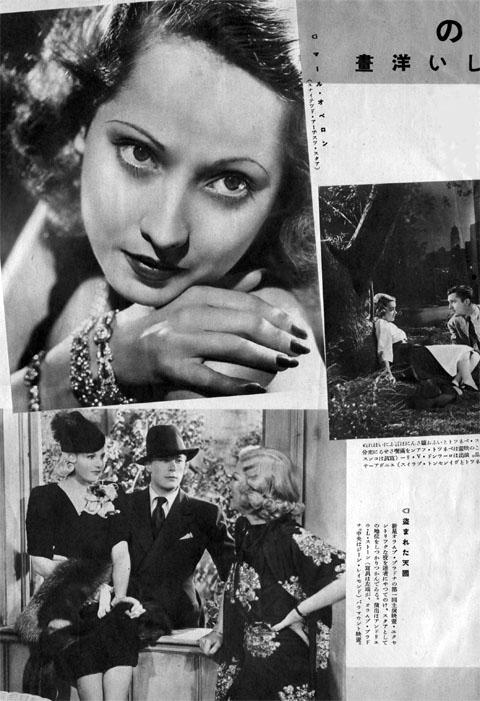 初夏の楽しい洋画1939jun
