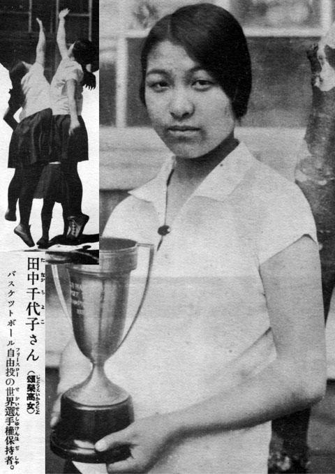 田中千代子1931jun