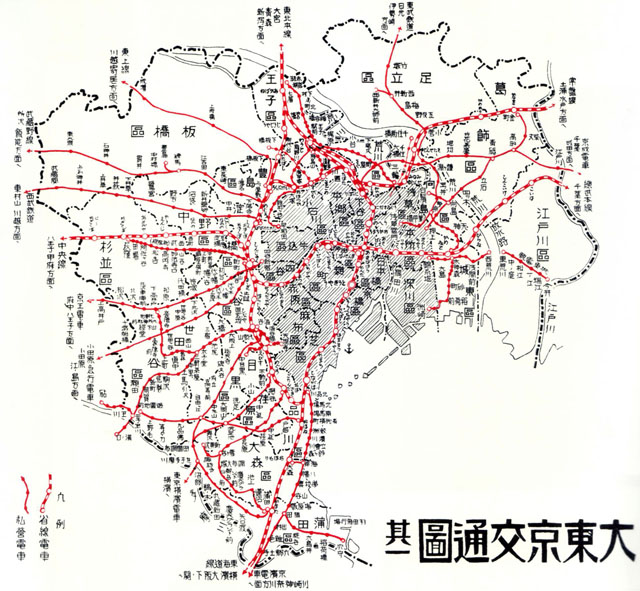 大東京交通図(その1)1933jul