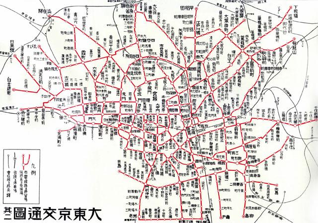 大東京交通図(その2)1933jul