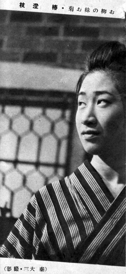 椿澄枝1939jun