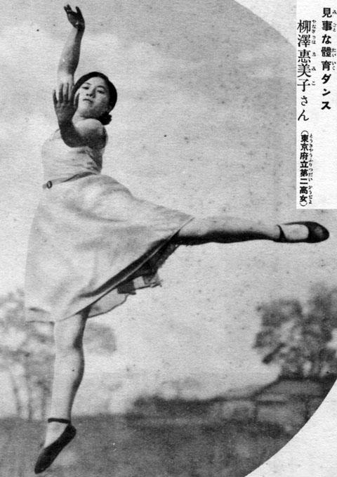 柳澤惠美子1931jun