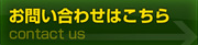 smItaZ_ehBco4ik1417070828_1417070833.jpg