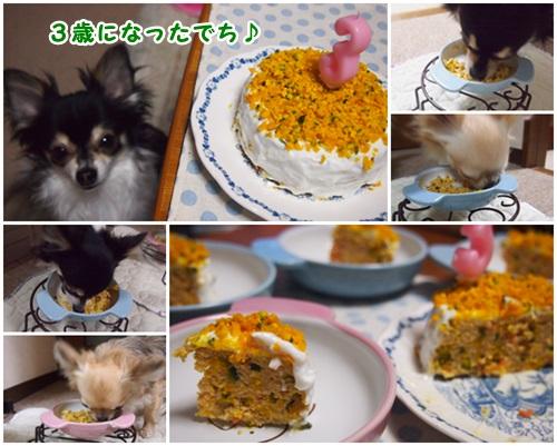 風太3歳のお誕生日ケーキ