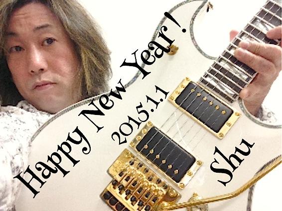 2015nenga.jpg