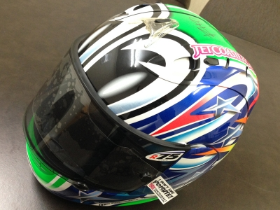 20150212_Helmet_01