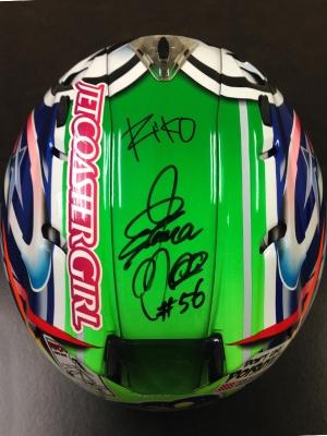 20150212_Helmet_04