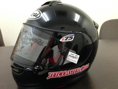 20150212_Helmet_08