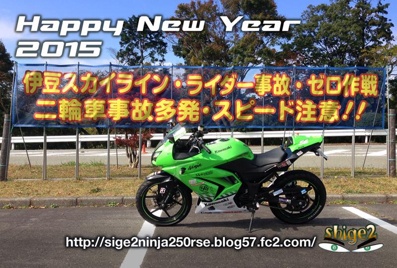 2015_NYC_Web