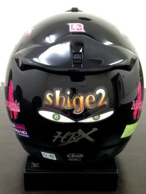 HR-X_shige2_03
