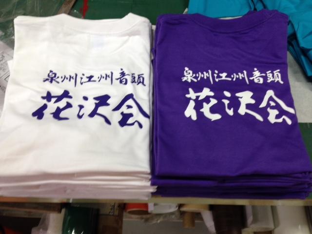 踊り子Tシャツ2