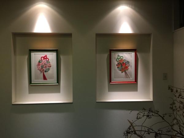 花由 刺繍