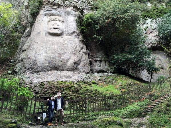 熊野磨崖仏 大きさ