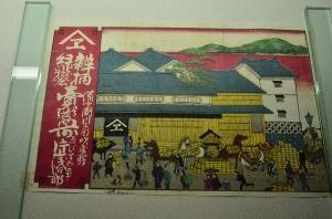 片山家のポスター