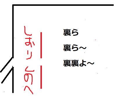 古文書_封4