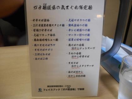 03-DSCN4969.jpg