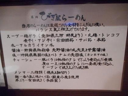 04-DSCN4017.jpg