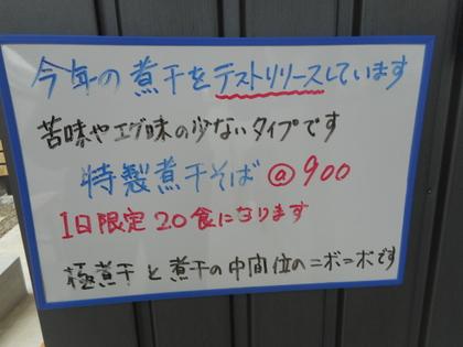 05-DSCN3749.jpg