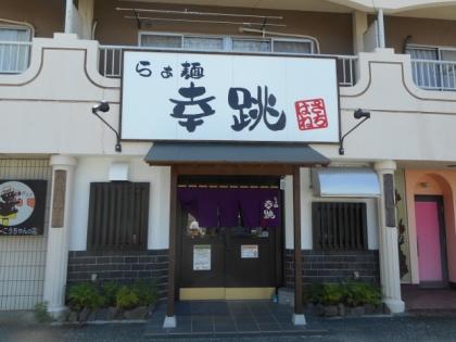 09-DSCN4975.jpg