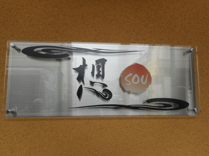 10-DSCN3530.jpg