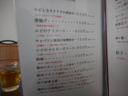 10-DSCN4926.jpg
