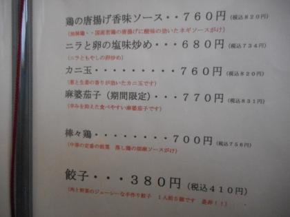 11-DSCN4927.jpg