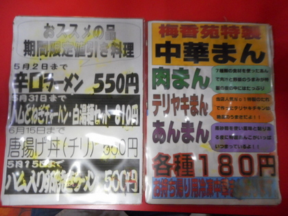 17-DSCN4030.jpg
