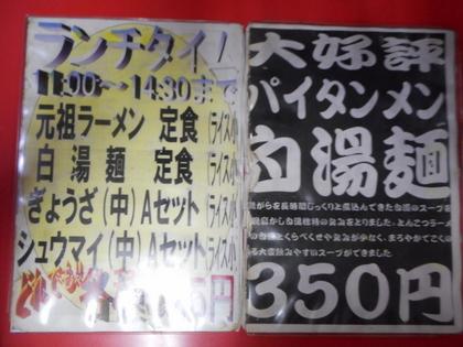 18-DSCN4031.jpg