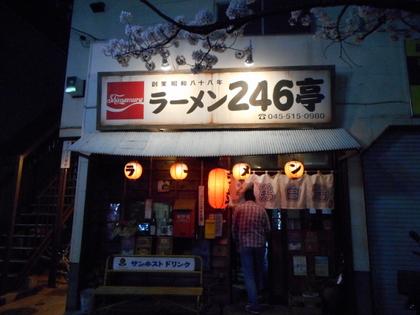 24-DSCN3706.jpg