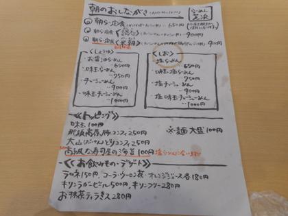 40-DSCN3990.jpg
