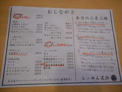 45-DSCN3995.jpg