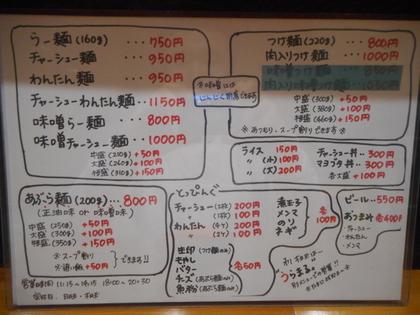5-DSCN3740.jpg